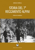 Edizione anastatica dell'opera di Manlio Barilli del 1958-Edizioni DBS